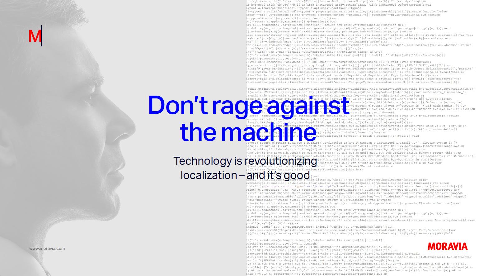No luche contra la máquina